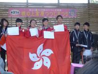 香港隊於日本舉行的亞洲野外定向錦標賽中獲得佳績
