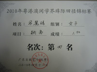 P1150388.JPG