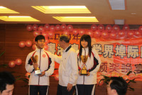award_ceremony2.jpg