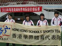 hk_team_03.jpeg