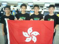 第廿六屆全國青少年信息學奧林匹克競賽:右起沈亦軒同學、陳栢熙同學及蘇栢楊同學同時代表香港參賽