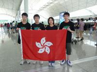 出發前香港代表隊於機場留影