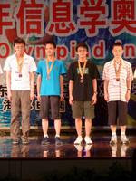 五正陳柏熙同學獲銅獎(三等獎)