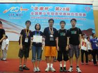 香港隊獲一銀一銅及團體賽銅獎