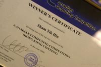 沈同學是首位培正的CCC winner