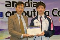 沈亦軒同學嬴得遴選賽冠軍,獲邀於2008年五月出席加拿大多倫多舉行的第二階段決賽