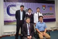 �正��維濱�學�港��賽�������2013年5�����學�起代表�港����大��總決賽