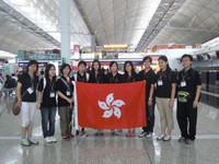 右五馬紫珊同學代表香港出席第八屆CGMO