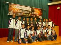 HKOI 2008 Prize Presentation ceremony