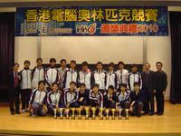 培正中學電腦奧林匹克代表隊勇奪HKOI 2010總冠軍