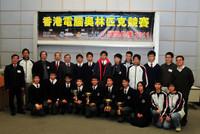 培正中學電腦奧林匹克代表隊榮獲 HKOI 2011 學校大獎總冠軍
