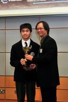 二正易維濱同學獲初級組金獎