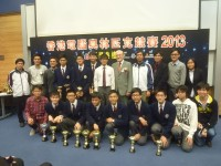 �正中學��奧���代表�榮� HKOI 2013 學校大�總��, �次���年��總��!