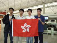 四位香港代表分別來自培正中學、皇仁書院及喇沙書院(二位)