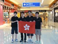 中六愛陳栢熙同學(右一)獲選代表香港出席在泰國舉行的第23屆國際電腦奧林匹克競賽