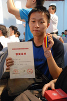中六級羅維漢同學獲NOI銅獎