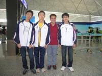 香港代表隊: 培正中學(三人)、拔萃男校(一人)