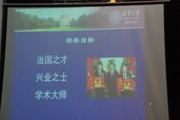 北京清華大學招收全國賽獲獎同學免試入學